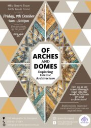 Girls Youth Program: Of Arches and Domes @ MIA Liverpool Islamic Centre