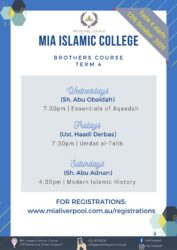 MIA Islamic College Brothers Classes @ MIA Liverpool Islamic Centre