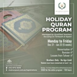 Holiday Quran Program (For Brothers) @ MIA Liverpool Islamic Centre