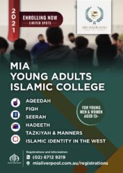 Young Adults Islamic College @ MIA Liverpool Islamic Centre