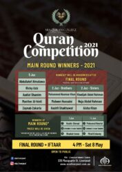 MIA Quran Competition Finals + Iftar @ MIA Liverpool Islamic Centre